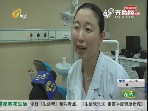 口腔溃疡 吃维生素管用吗?