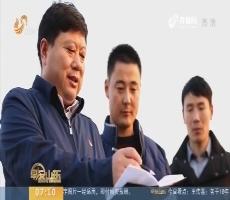 【闪电新闻排行榜】王传喜:苦干19年 让旧村换新颜