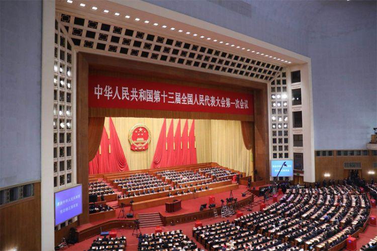【直通全国两会】十三届全国人大一次会议第三次全体会议表决通过宪法修正案