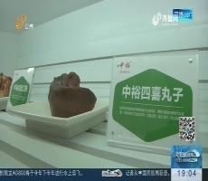 滨州:消费者深入企业 零距离了解食品安全