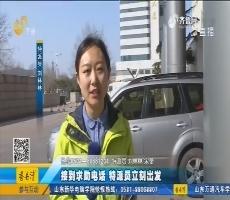 淄博:10岁男孩半月前离家 仍无消息