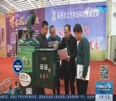 潍坊:6000台农机亮相 高科技元素成亮点