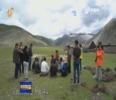 大型系列纪录片《齐鲁家风》第二季今晚播出《清廉家传》