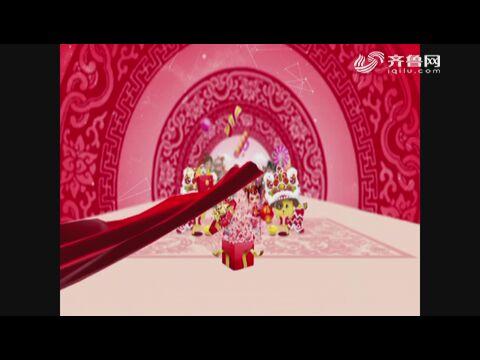 2018年02月18日《童彩飞扬》(上)