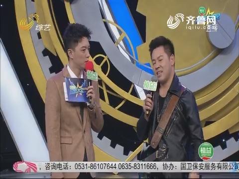 20180314《超级大明星》:宋扬丁喆模仿红楼梦《黛玉葬花》
