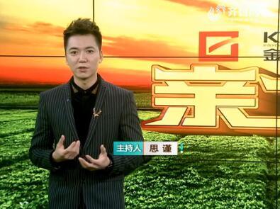 2018年03月03日《tb988腾博会官网下载_www.tb988.com_腾博会手机版》