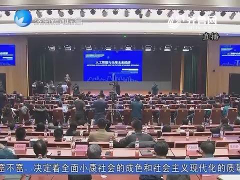 中国重汽:加速新旧动能转换抢占智能发展高地