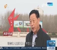 【真相】潍坊有个风筝村 一年产值2.6亿