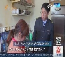 济南突击检查网络餐饮企业 3家外卖企业被责令整改