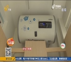 【拉呱实验室】太阳能抠出13斤水垢