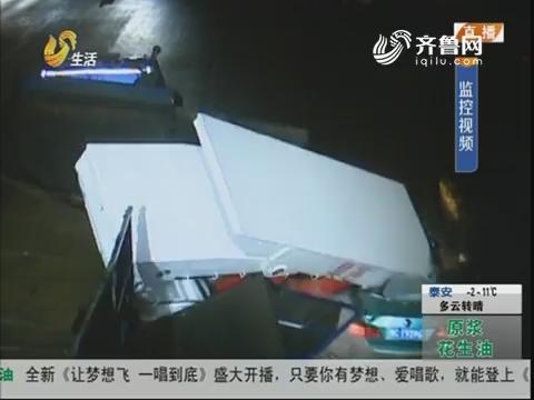 """淄博:天降横""""货"""" 砸扁出租车"""