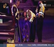 【闪电新闻排行榜】优步自动驾驶汽车撞人视频公布