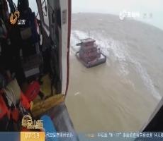 北海第一救助飞行队紧急营救遇险船员