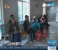 济南:共享轮椅入驻医院 两小时内免费使用