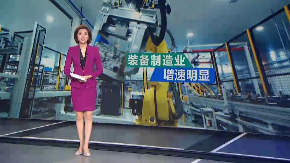 前两个月山东装备制造业增加值同比增长5.9%