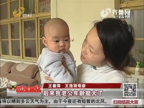【群众新闻】可爱二宝家的幸福故事