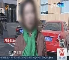 """【真相】菏泽:网上聊天 偶遇""""清朝格格"""""""