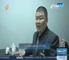 济南首届殡仪馆开放周3月25日启动