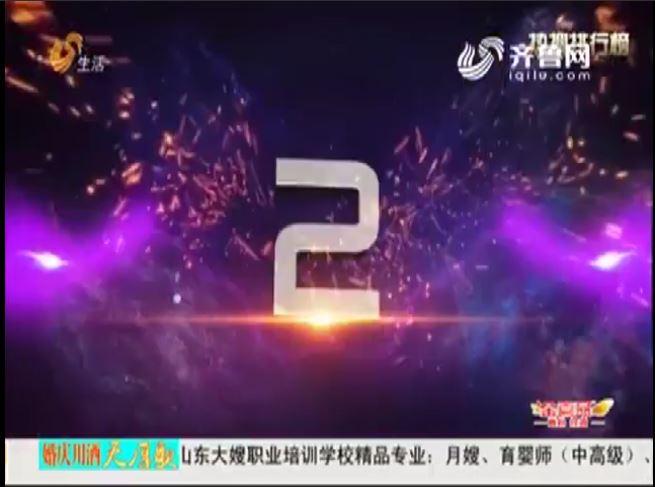 《让梦想飞》热搜榜第二名:潍坊工人黄心悦