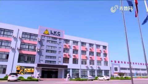 禹城:抢占绿色新动能高地 聚力高质量生态发展