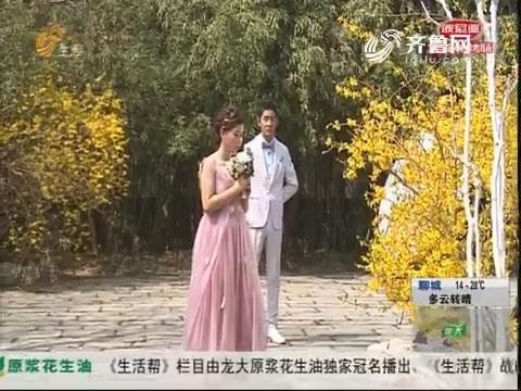济南:恍如初夏 新人扎堆拍照