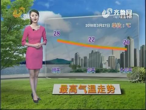 看天气:山东省气象台发布蓝色大风预警