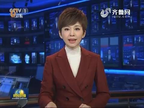 【在习近平新时代中国特色社会主义思想指引下——新时代新气象新作为】内蒙古:落实新要求 开创新局面