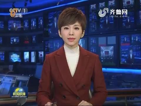 新华社受权播发《中国人民政治协商会议章程修正案》和《中国人民政治协商会议章程》