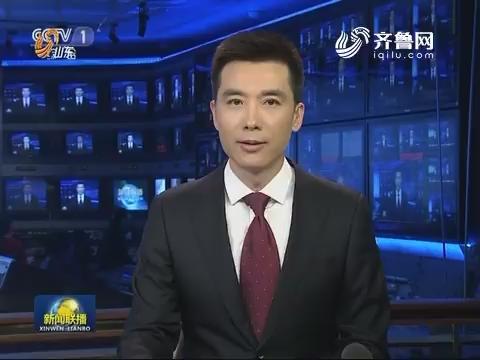 中国:发动贸易战损人不利己