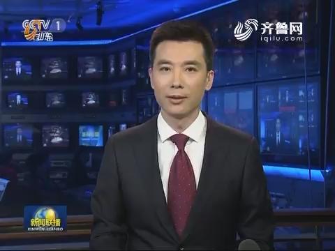 日本国会传唤森友学园丑闻重要证人