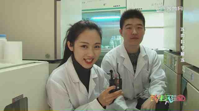 《民生实验室》:冻肉热水解冻有什么危害?