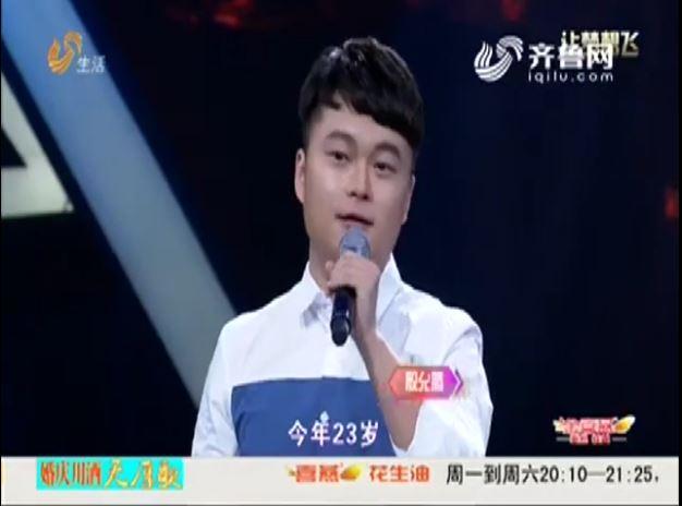 让梦想飞:济宁音乐老师殷允腾 专业歌手受好评