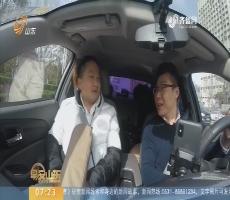 【上车走吧】流浪歌手偶至济南 为济南着迷不再流浪