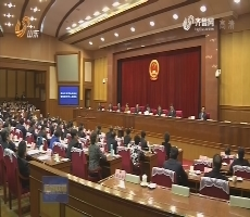 省十三届人大常委会第二次会议闭会 刘家义主持并讲话