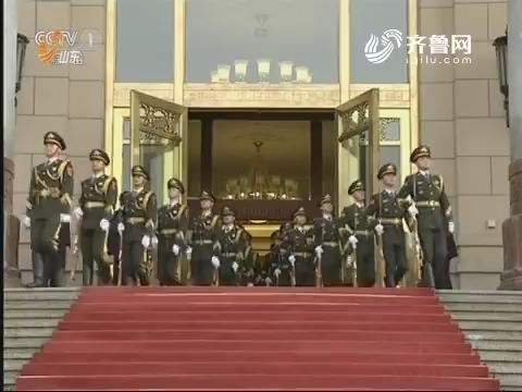习近平举行仪式欢迎纳米比亚总统访华