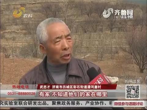 【群众热点】武志才:我要帮烈士找到家!