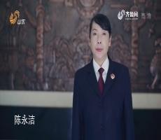 【新时代先锋】昆仑女检——陈永洁