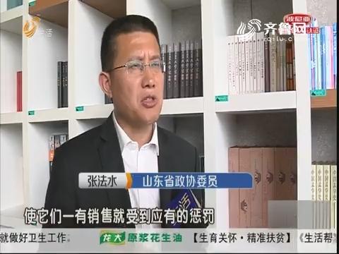 """【直通社情民意】三无""""毒玩具"""" 风靡""""孩子圈"""""""