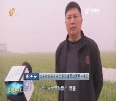 20180330《食安龙都longdu66龙都娱乐》:2018年第一季度食盐监督抽检结果公布