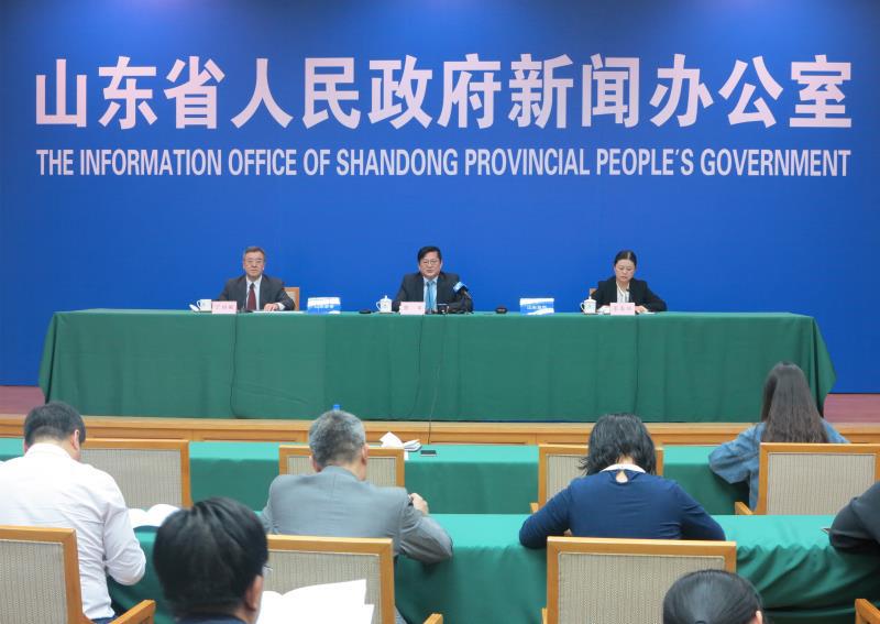解读《山东省国资委关于支持推进省属国有企业引进战略投资者的意见》新闻发布会