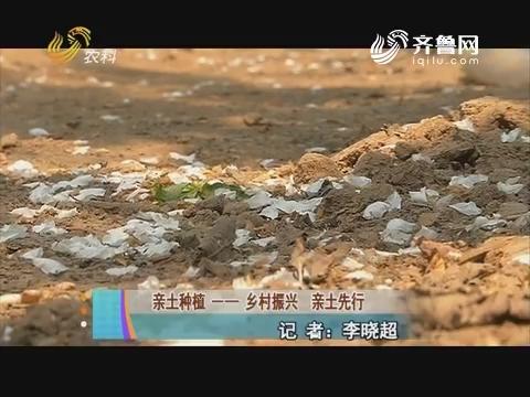 2018年03月31日《tb988腾博会官网下载_www.tb988.com_腾博会手机版》