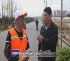 """【环保督察整改再落实】山东:推行河长制 实现""""河长治"""""""