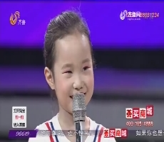 20180401《好运连连到》:双胞胎小姐妹表演舞蹈 圈粉无数