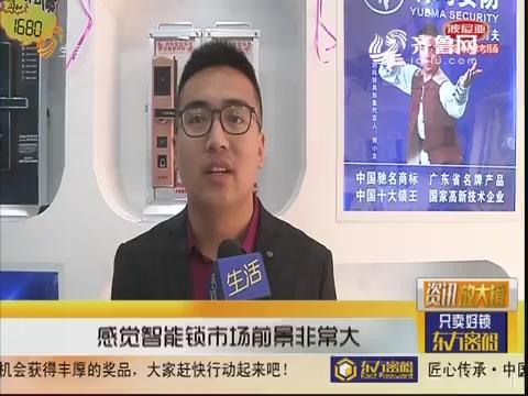 创业有路 东方密码青州店开业