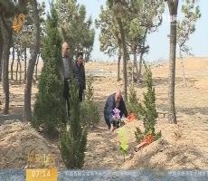 【闪电新闻排行榜】 荣成:推行绿色生态安葬 提升乡村文明