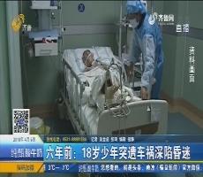 致器官捐献者:把生的希望留在人间