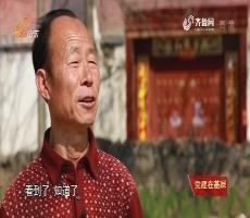 """【党建周报】河南淮阳:""""四化三查""""刹住基层""""微腐败"""""""