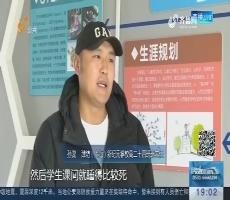 潍坊:学生上自习课睡觉 班主任与同学善意整蛊