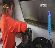 2018年04月06日《生活大调查》:使用铁锅炒菜真能补铁吗?