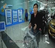 20180407完整版|徐向阳:做好中国车的自动变速器